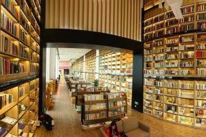 纸的时代书店