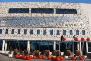 大庆石油博物馆