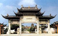 吴文化公园