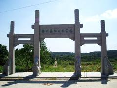 扬州西郊森林公园