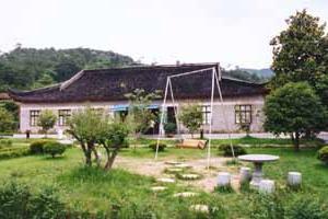 中旅社旧址