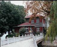 第一名人藏馆