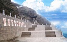 淮南硖山口