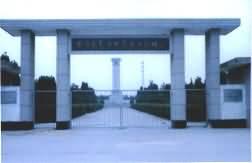 双堆集烈士陵园