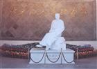 黄山陶行知纪念馆