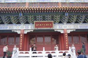 古井酒文化博物馆