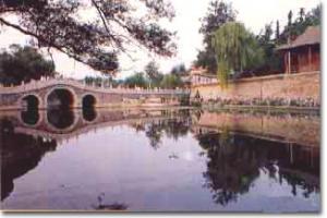 范公亭公园