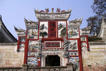 怀化荆坪古文化村