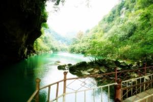 柳州香桥岩