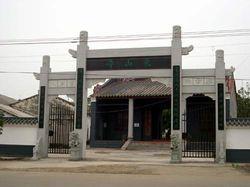 北海东山寺