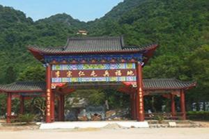 广西兴业鹿峰山风景区