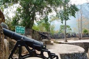 金鸡山古炮台