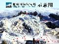 太原曦岭国际滑雪场门票_曦岭国际滑雪场门票价格预定