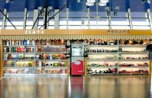 香雪海工艺品食品(浦东机场T1-29登机口)