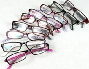 明月眼镜(何山路店)