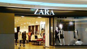 ZARA(湖里万达广场店)