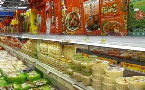 中百超市(东方莱茵店)
