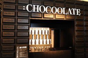Chocoolate(天河体育中心店)
