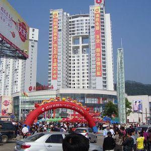 浏阳通程商业广场