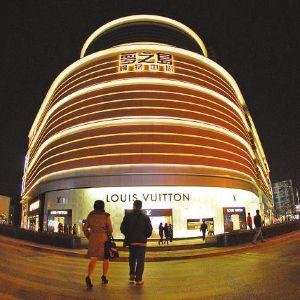 梦之岛购物广场