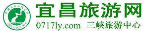 宜昌旅游网