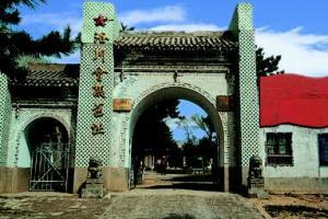 延安洛川会议旧址