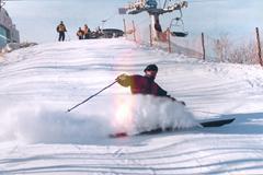 银川中山公园滑雪场