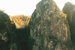 固原堡子山