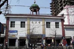 乌鲁木齐南大寺