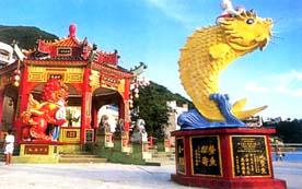 香港集古村