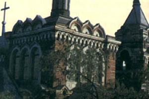 天主教博物馆