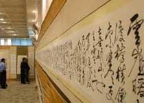 广西博物馆