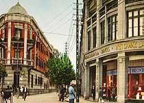 长江书店旧址