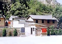 凤凰山革命旧址