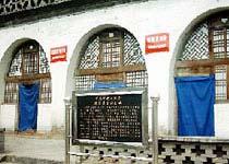 吴起镇革命旧址
