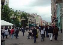 阿尔巴特街