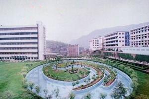 重庆涪陵医药工业园区