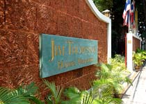 吉姆.汤普森之家