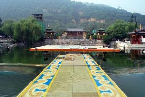西安九龙湖