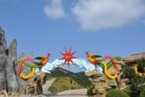 日照太阳山生态旅游度假区