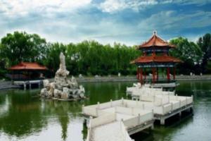 北京瑶台温泉