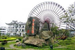 景德镇中国瓷园