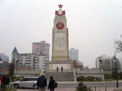 武汉防洪纪念碑