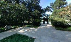 武汉钟子期墓