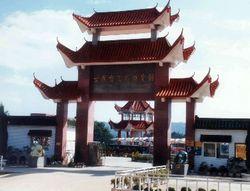 武汉世界宝玉石博览馆