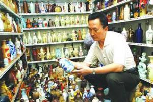 武汉三尤酒瓶博物馆