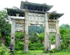 唐崖土司城遗址