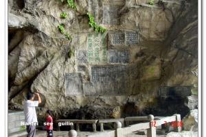 桂林南溪山石刻