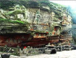 骝马山摩崖造像