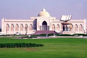 古兰经纪念碑广场